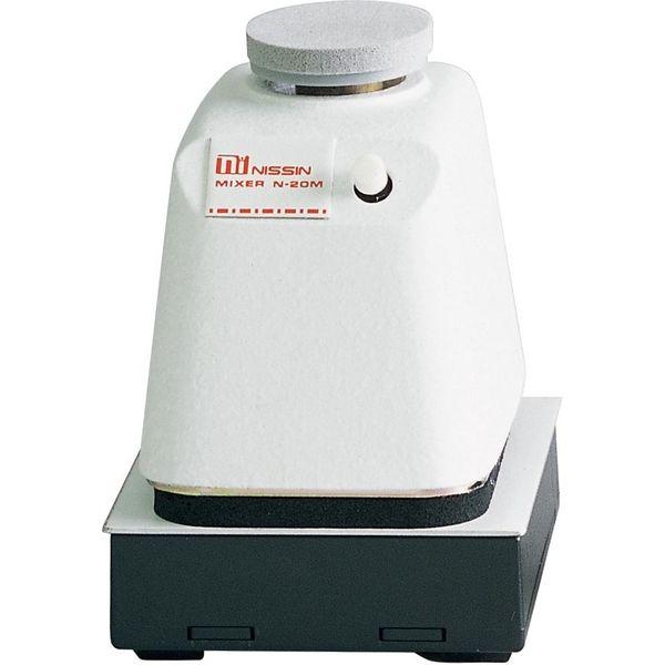 日伸理化 小型ミキサー N-20M 33230245(直送品)