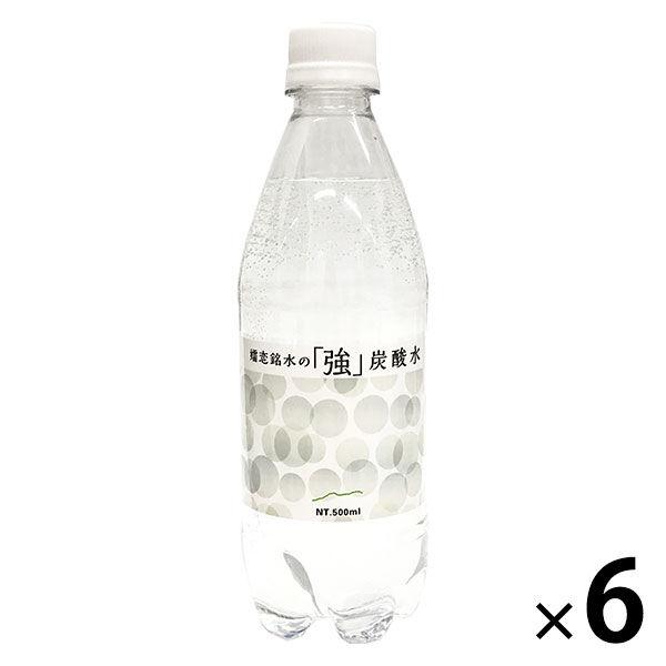 嬬恋銘水の強炭酸水 500ml 6本