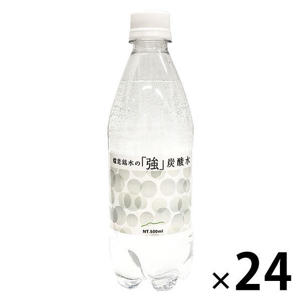 嬬恋銘水の強炭酸水 500ml 24本
