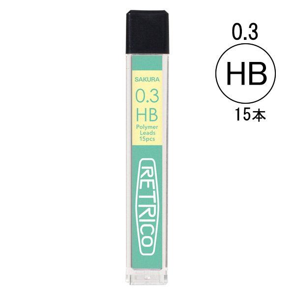 シャープ芯 レトリコ0.3 緑×黄