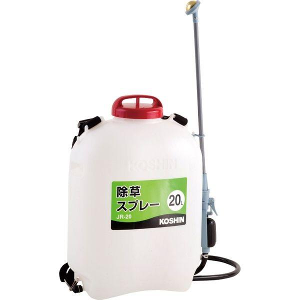 工進 背負い 落下式 除草剤用 シャワー 20L JR-20(直送品)