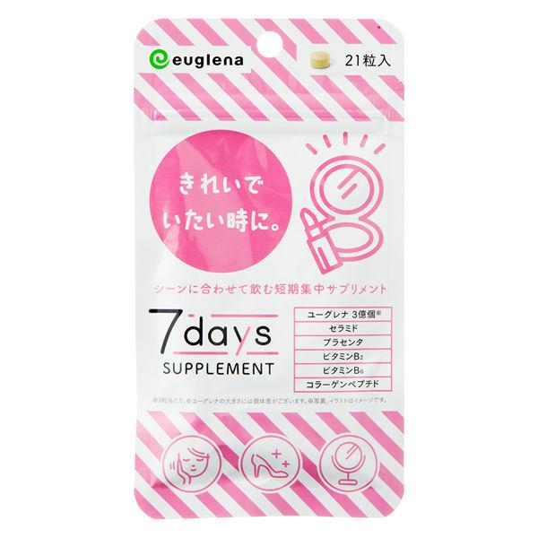 ユーグレナ  7days 美容サプリ1袋