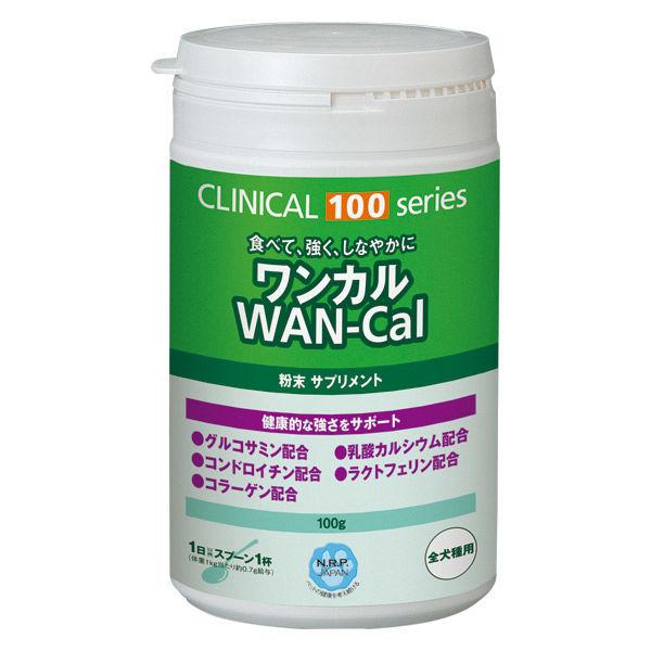 ワンカル WANーCal 100g