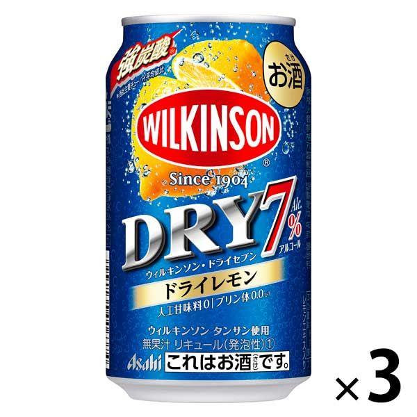 ドライセブン ドライレモン350×3缶
