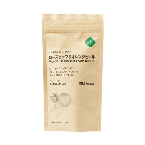 有機ハーブ茶ローズヒップ&オレンジピール