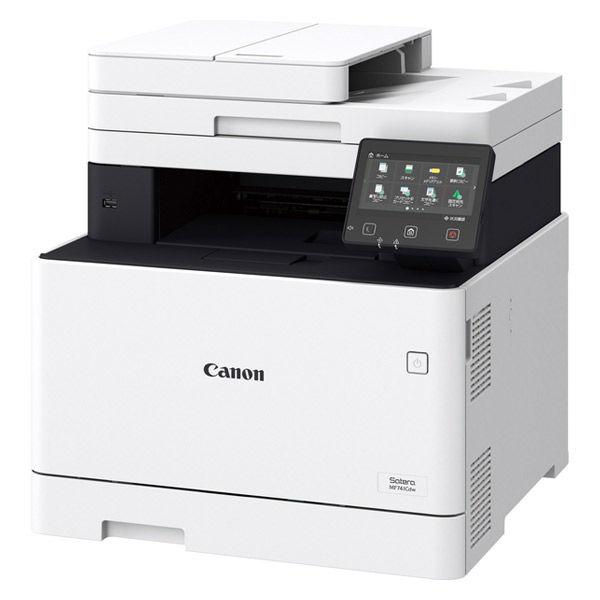 アスクル】キヤノン Canon レーザープリンター Satera MF741Cdw A4 ...