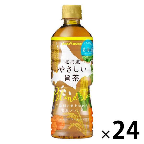 北海道 やさしい旨茶 525ml 24本