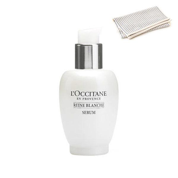 ロクシタン 薬用美白美容液