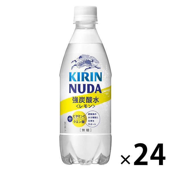 ヌューダ 強炭酸水 レモン 500ml