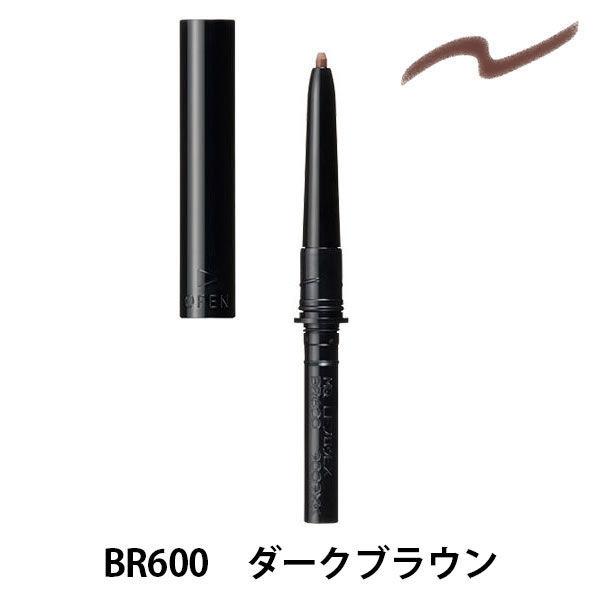 ラスティングFB BR600 替芯