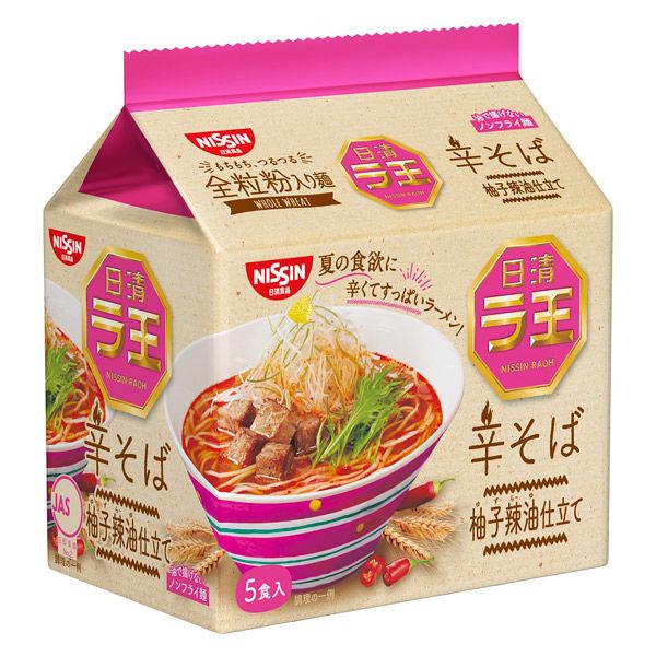 日清ラ王 辛そば 5食パック 1袋