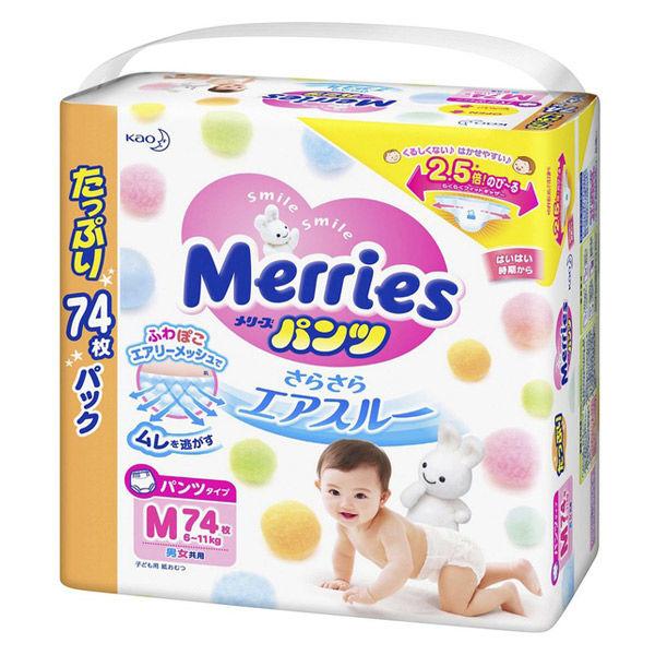 メリーズ おむつ パンツ M 74枚