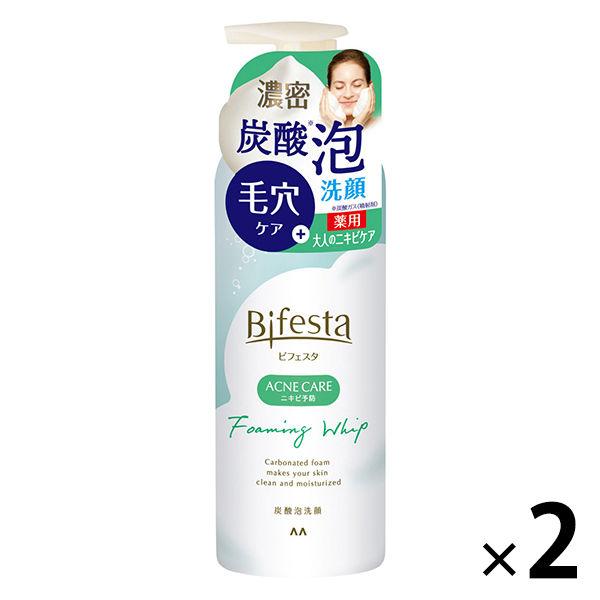 ビフェスタ 泡洗顔コントロールケア×2個