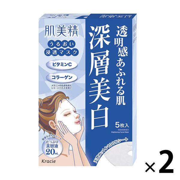うるおい浸透マスク 深層美白 5枚×2個