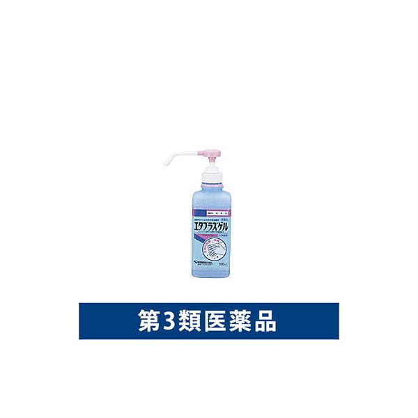 健栄製薬 エタプラスゲル(500mL) 0727 1本【第3類医薬品】
