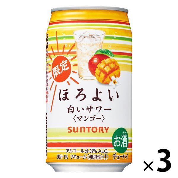 ほろよい<白いサワーマンゴー> 3缶