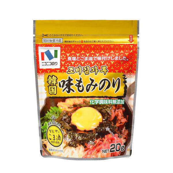 ニコニコのり 韓国味もみのり20g 1個