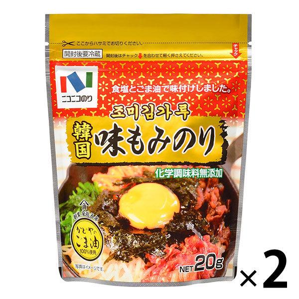 ニコニコのり 韓国味もみのり20g 1セット(2個)