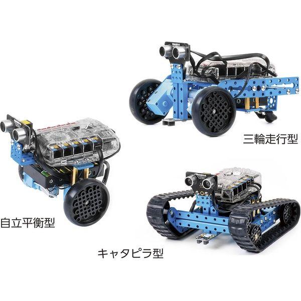 【プログラミング学習キット】Makeblock プログラミングロボット mBot-Ranger 1個(直送品)