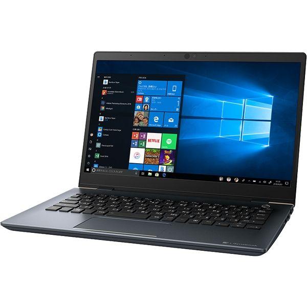 Dynabook dynabook(ダイナブック) 13.3型ノートPC Core i5/Office H&B P1G6JPBL 1台(直送品)
