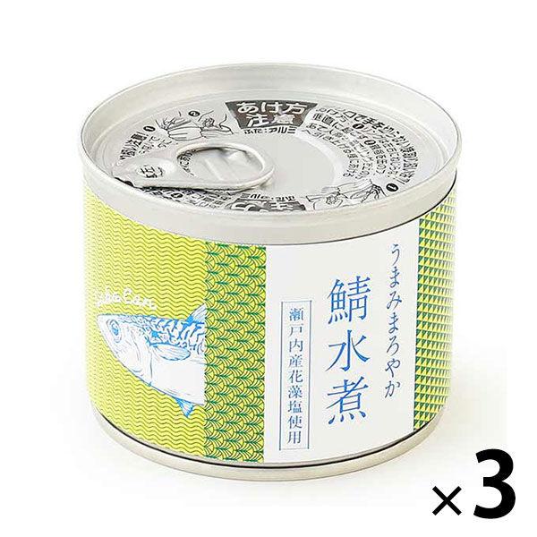 ロハコ限定 うまみまろやか鯖水煮 3缶