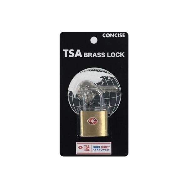 コンサイス TSAブラスロック S 531302 1セット(2個)(直送品)
