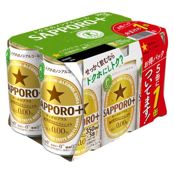 サッポロビール SAPPORO+1缶増量