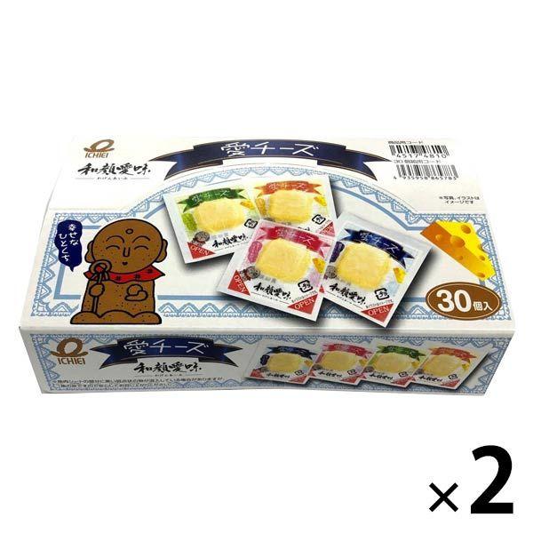 愛チーズ 30個入 2箱