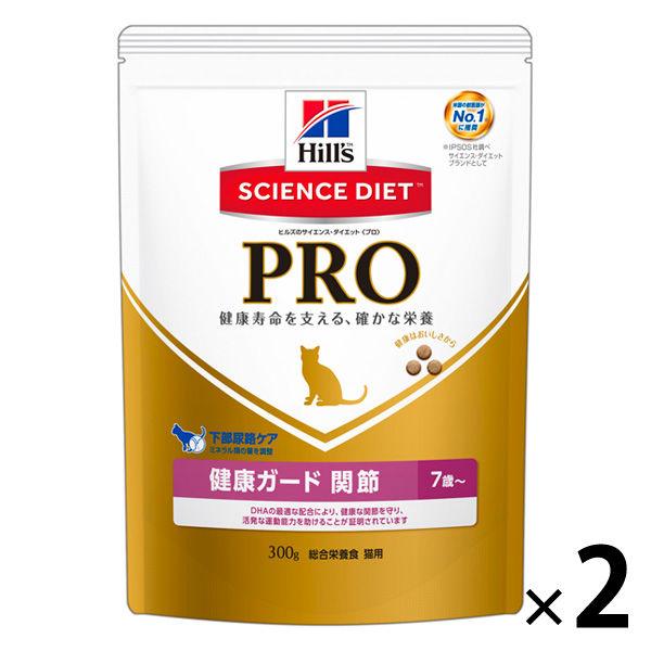 日本ヒルズ・コルゲート プロ 健康ガード