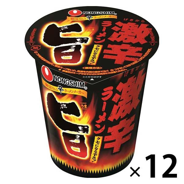 農心 旨激辛 カップラーメン 12個