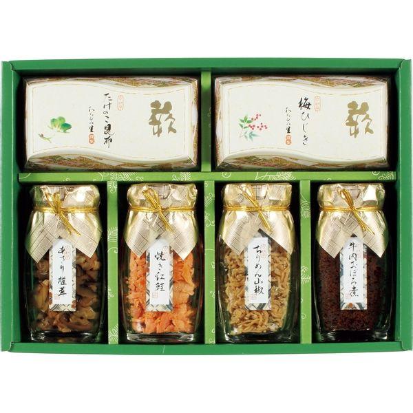 【三越のお中元】京・料亭わらびの里京楽味