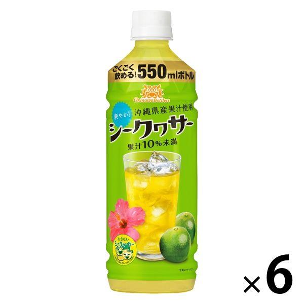 沖縄 シークワ―サー 550ml 6本