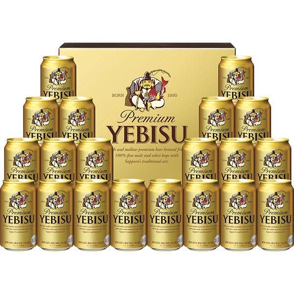 ヱビスビールセット YE5DT
