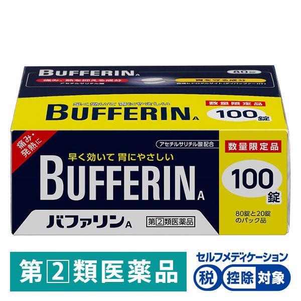 バファリンA 100錠