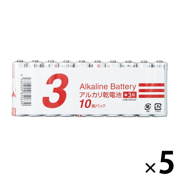 Arアルカリ乾電池 単3 50本