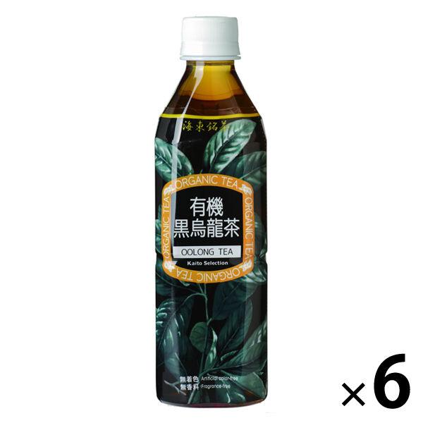 海東セレクション 有機黒烏龍茶