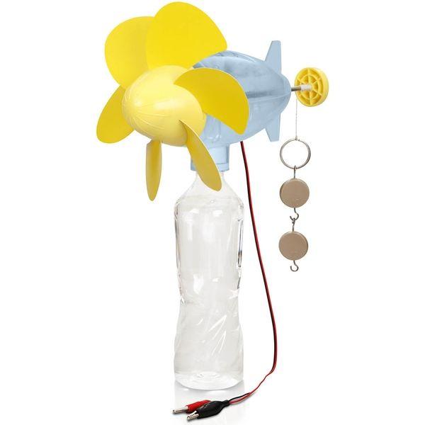 【理科実験教材】ケニス 風力発電機(組立キット) ECO-202 11630636 1個(直送品)