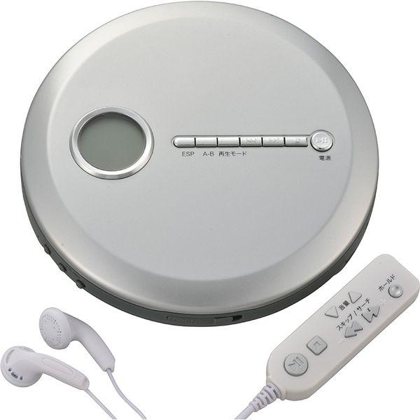 オーム電機 AudioComm ポータブルCDプレーヤー シルバー CDP-8171G-S(直送品)