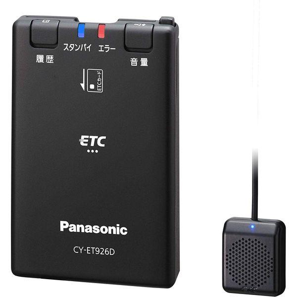 【カー用品】Panasonic パナソニック ETC車載器 アンテナ分離型 音声ガイト搭載 PN-CY-ET926D 1台(直送品)