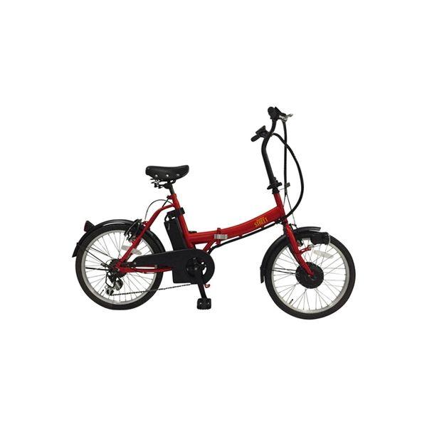 【自転車・電動アシスト折りたたみ】 カイホウジャパン SUISUI Street 20インチ電動アシスト折畳自転車 BM-AZ300-RE 1台(直送品)