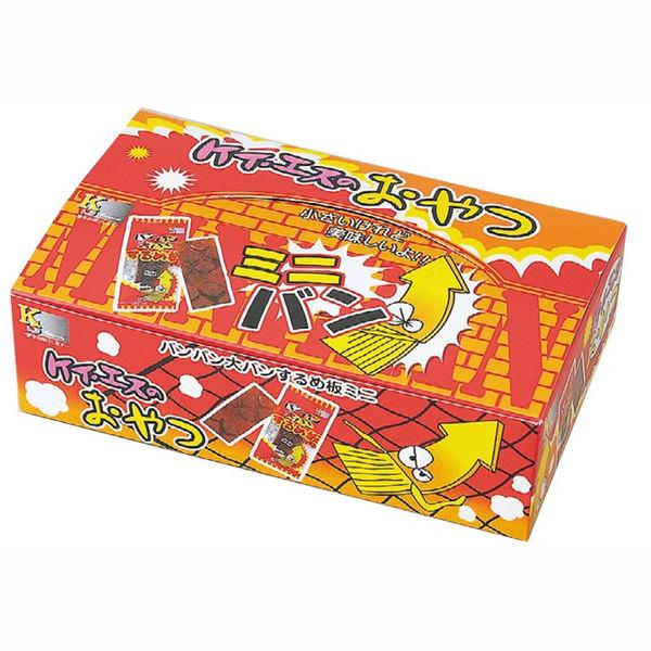 おやつ箱ミニバン 1箱(50枚)