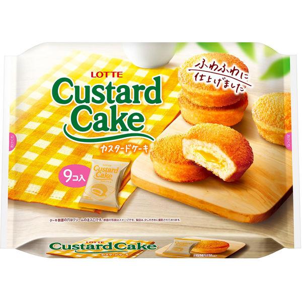 ロッテカスタードケーキパーティパック9個