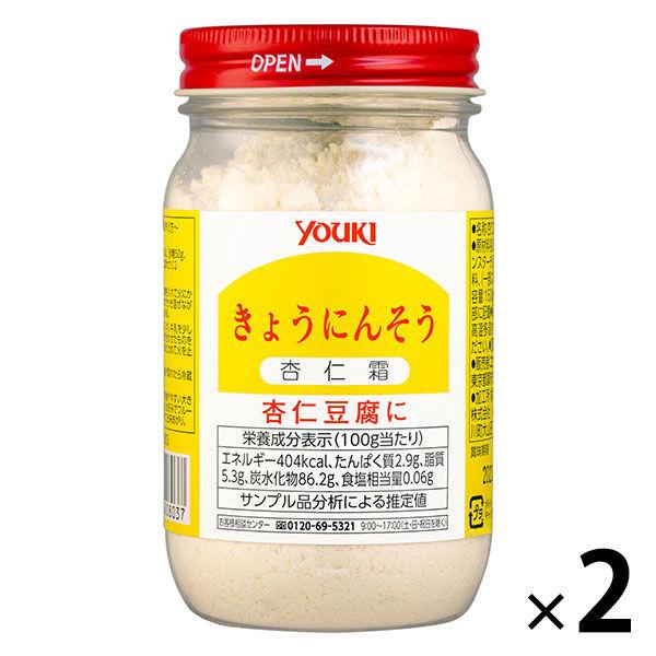 杏仁霜アーモンドパウダー150g  2個