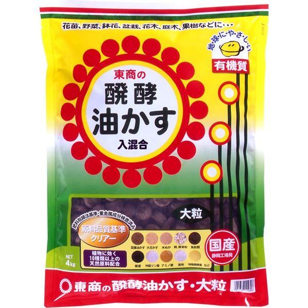 東商 醗酵油かす 大粒 4kg [4306]