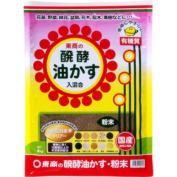 東商 発酵油かす 粉末 4kg [0308]