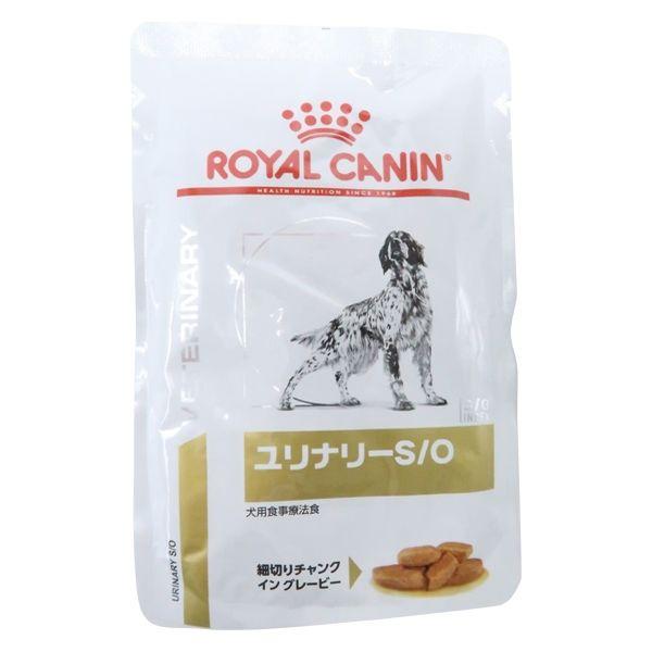 ロイヤルカナン犬用ユリナリーS/Oパウチ