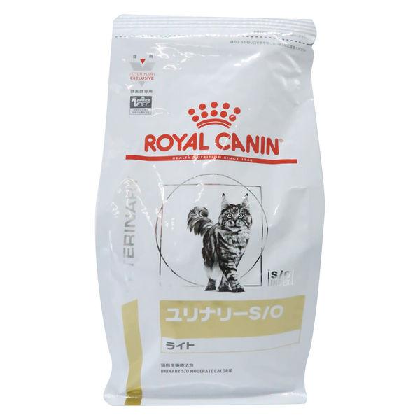 ロイヤルカナン猫ユリナリーライト500g