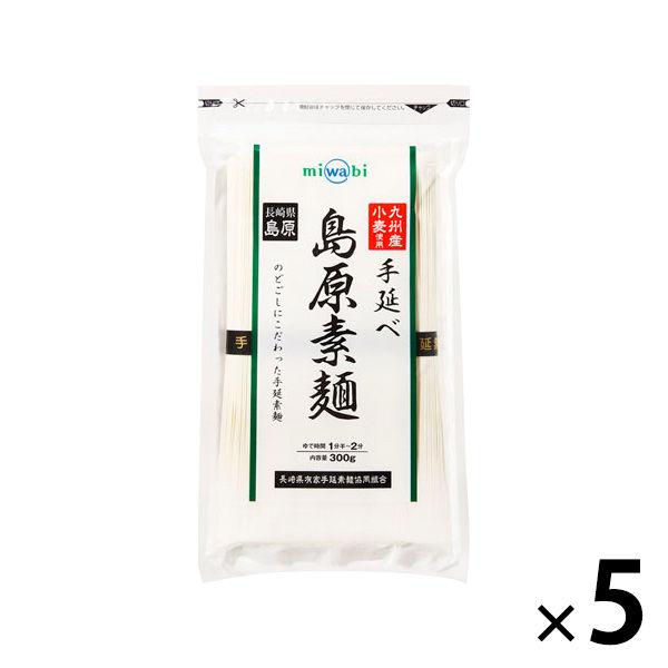 有家 miwabi島原手延べ素麺 5個