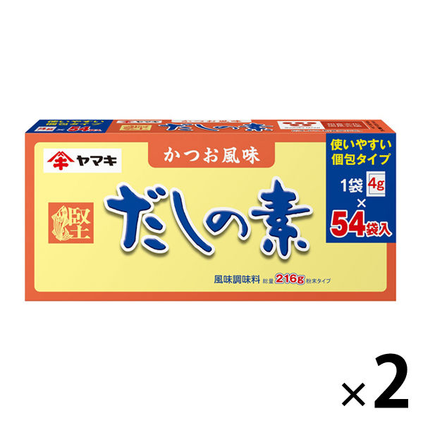 ヤマキだしの素216g(54袋)2箱