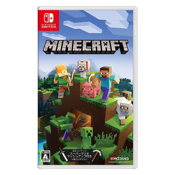 任天堂スイッチ Minecraft